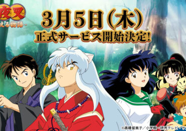 เตรียมโหลดกันเลย เกมส์ Inuyasha Revive Story (犬夜叉 -よみがえる物語-) ดาวน์โหลดพร้อมกัน 5 มี.ค.นี้