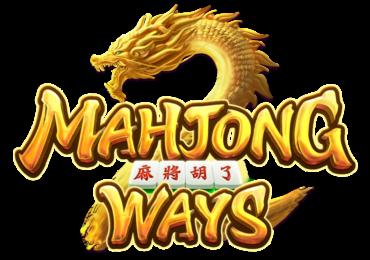 รีวิว : เกมส์สล็อต Mahjong Ways เกมไพ่นกกระจอก เกมส์สุดยอดฮิตจากภูมิปัญญาของชาวจีนโบราณ